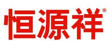 恒源祥男装logo图片大全 森马 三叶草 阿迪达斯 恒源祥图片